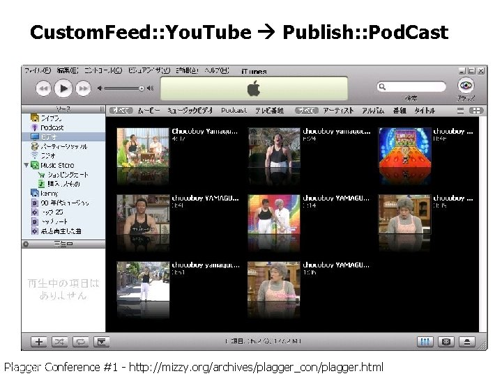 Custom. Feed: : You. Tube Publish: : Pod. Cast Plagger Conference 2006/06/30 #1 -