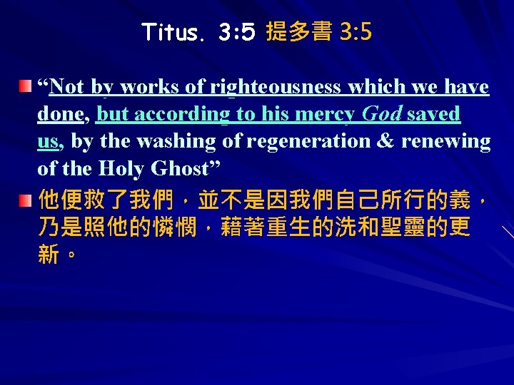 "Titus. 3: 5 提多書 3: 5 ""Not by works of righteousness which we have"