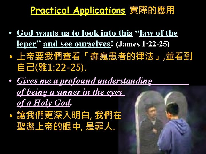 "Practical Applications 實際的應用 • God wants us to look into this ""law of the"