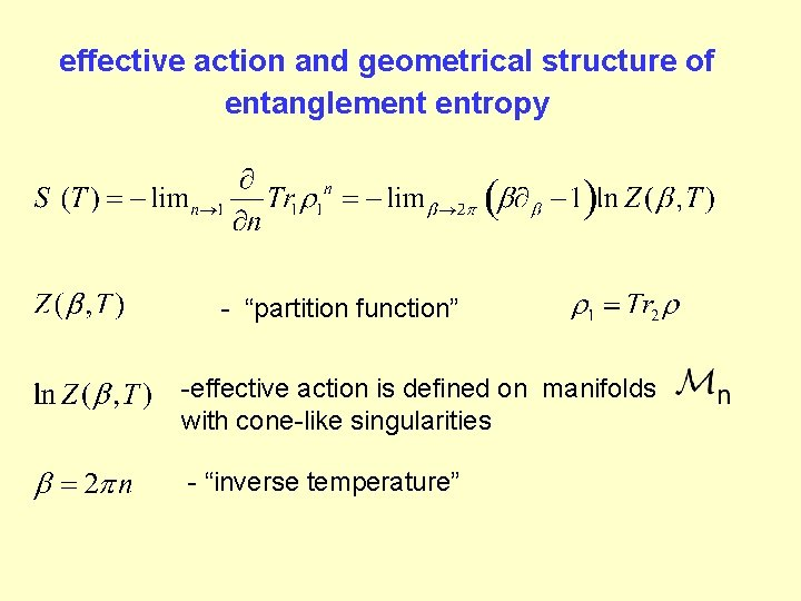 """effective action and geometrical structure of entanglement entropy - """"partition function"""" -effective action is"""
