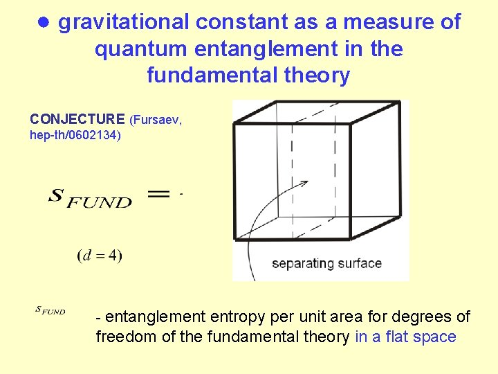 ● gravitational constant as a measure of quantum entanglement in the fundamental theory CONJECTURE