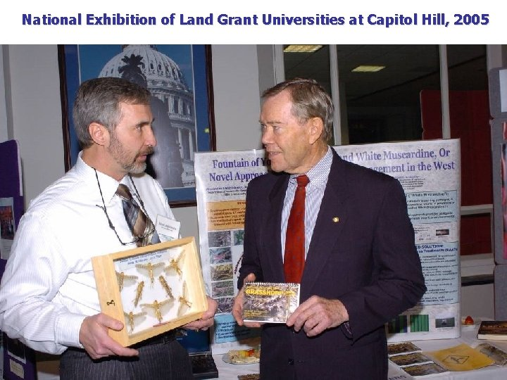 National Exhibition of Land Grant Universities at Capitol Hill, 2005