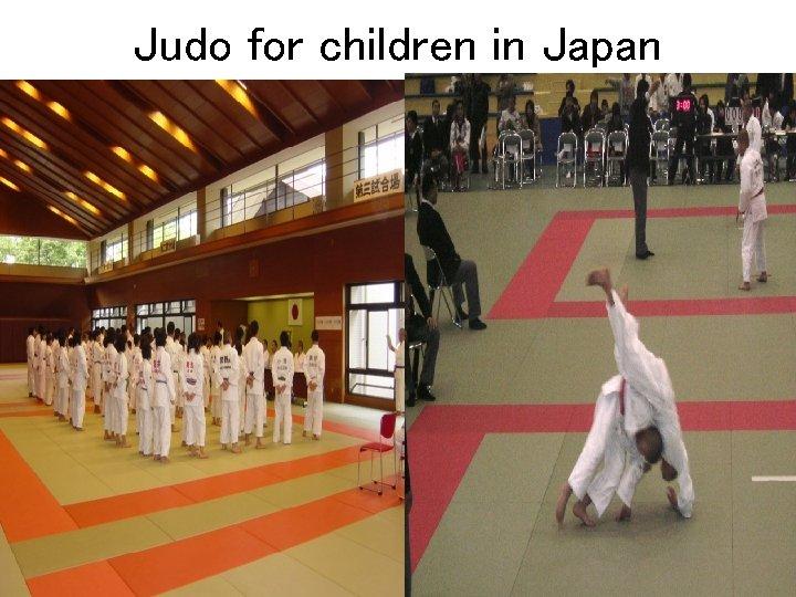 Judo for children in Japan