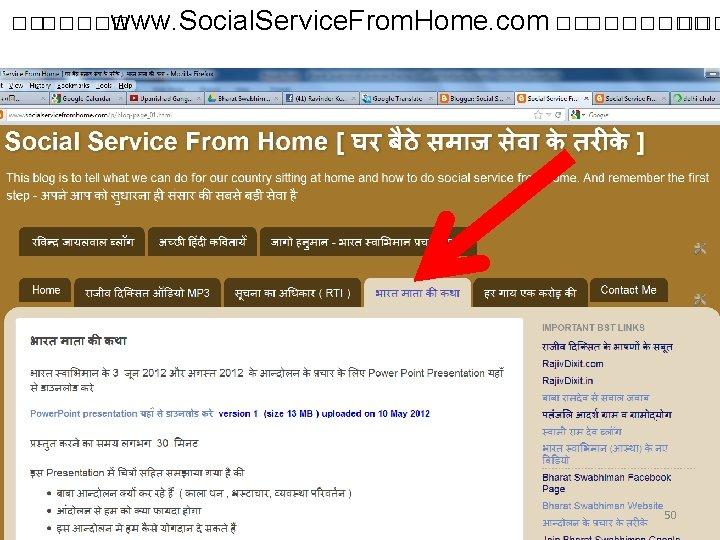 ������� www. Social. Service. From. Home. com ����� ��� 50