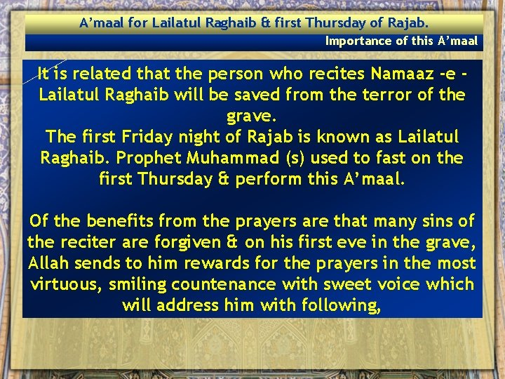 A'maal for Lailatul Raghaib & first Thursday of Rajab. Importance of this A'maal It