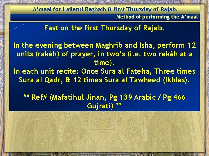 A'maal for Lailatul Raghaib & first Thursday of Rajab. Method of performing the A'maal