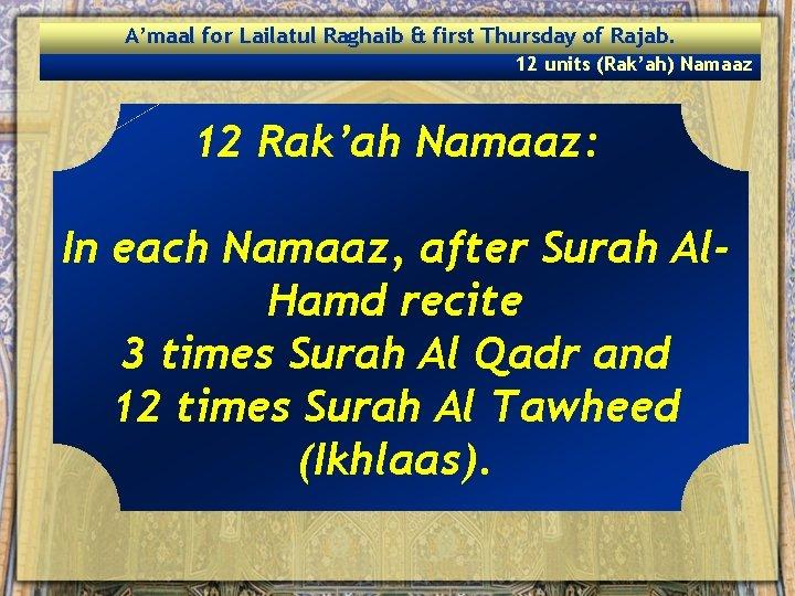 A'maal for Lailatul Raghaib & first Thursday of Rajab. 12 units (Rak'ah) Namaaz 12