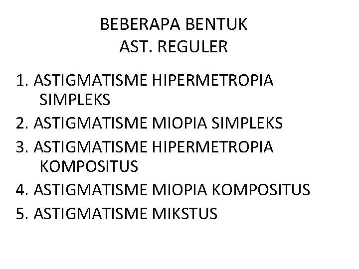 hipermetropie de astigmatism