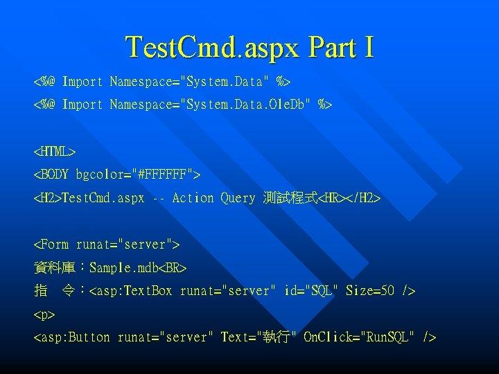 "Test. Cmd. aspx Part I <%@ Import Namespace=""System. Data"" %> <%@ Import Namespace=""System. Data."