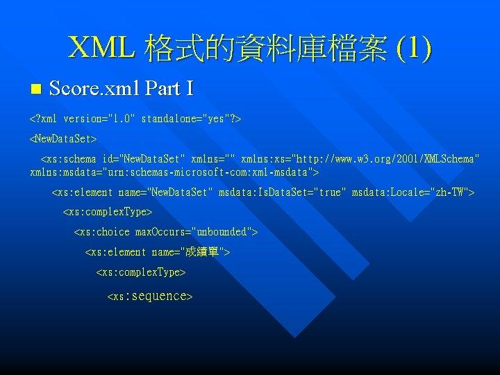 "XML 格式的資料庫檔案 (1) n Score. xml Part I <? xml version=""1. 0"" standalone=""yes""? >"