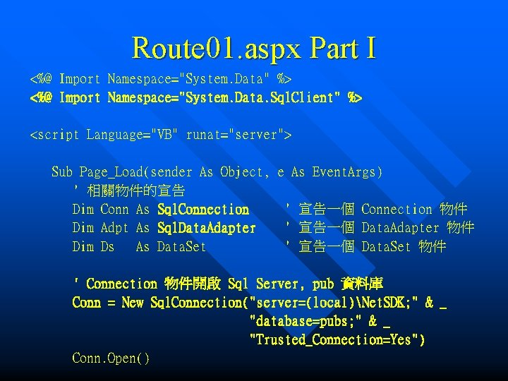 """Route 01. aspx Part I <%@ Import Namespace=""""System. Data"""" %> <%@ Import Namespace=""""System. Data."""