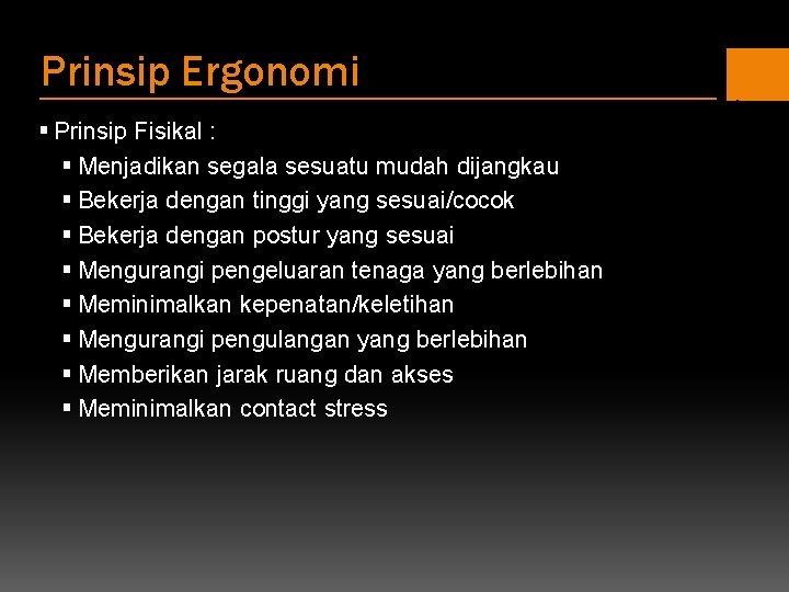Prinsip Ergonomi § Prinsip Fisikal : § Menjadikan segala sesuatu mudah dijangkau § Bekerja