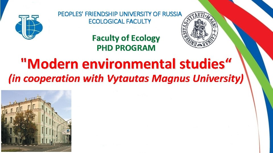 Peoples Friendship University Of Russia Ecological Faculty Faculty