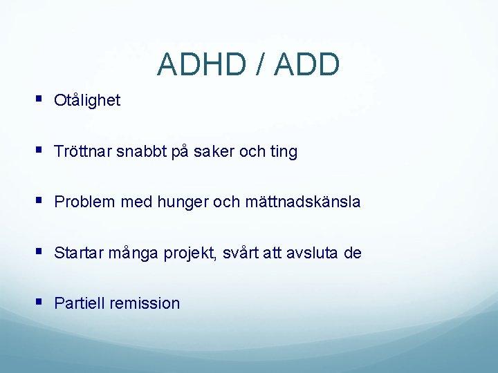 ADHD / ADD § Otålighet § Tröttnar snabbt på saker och ting § Problem