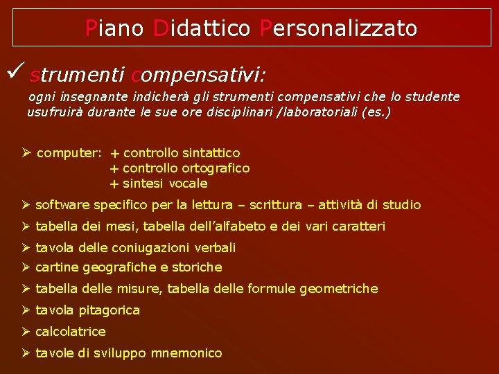 Piano Didattico Personalizzato strumenti compensativi: ogni insegnante indicherà gli strumenti compensativi che lo studente