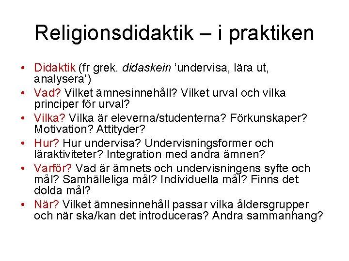 Religionsdidaktik – i praktiken • Didaktik (fr grek. didaskein 'undervisa, lära ut, analysera') •