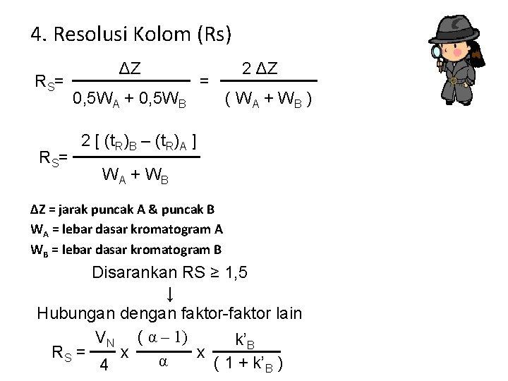 4. Resolusi Kolom (Rs) RS = ΔZ 0, 5 WA + 0, 5 WB