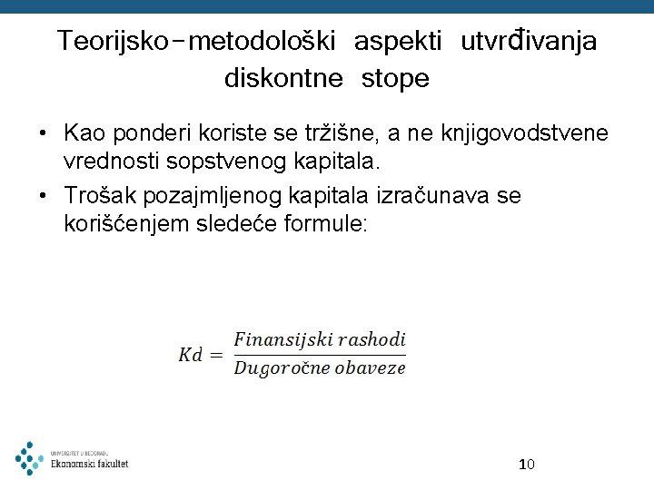 Teorijsko-metodološki aspekti utvrđivanja diskontne stope • Kao ponderi koriste se tržišne, a ne knjigovodstvene