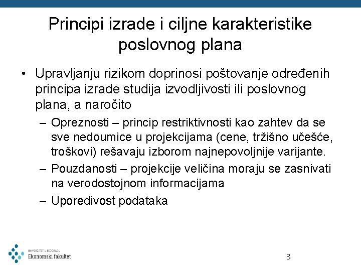 Principi izrade i ciljne karakteristike poslovnog plana • Upravljanju rizikom doprinosi poštovanje određenih principa