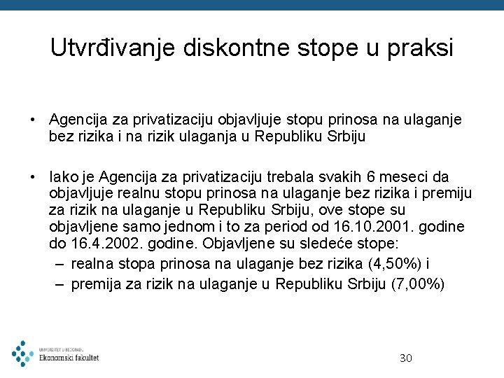 Utvrđivanje diskontne stope u praksi • Agencija za privatizaciju objavljuje stopu prinosa na ulaganje