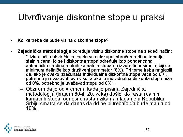 Utvrđivanje diskontne stope u praksi • Kolika treba da bude visina diskontne stope? •