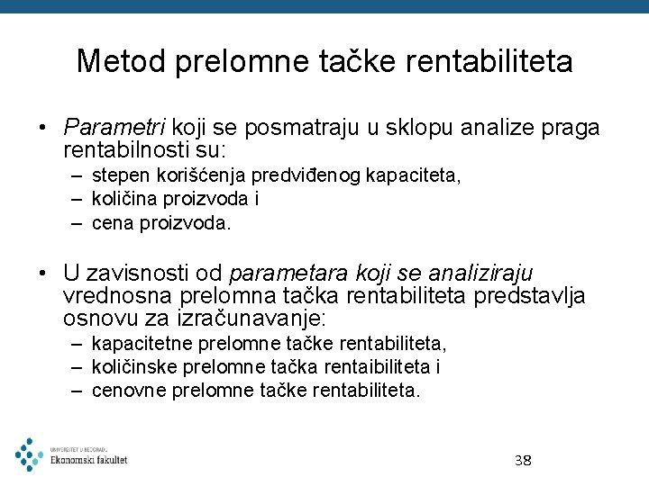 Metod prelomne tačke rentabiliteta • Parametri koji se posmatraju u sklopu analize praga rentabilnosti