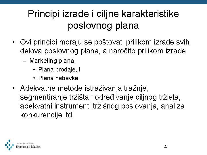 Principi izrade i ciljne karakteristike poslovnog plana • Ovi principi moraju se poštovati prilikom