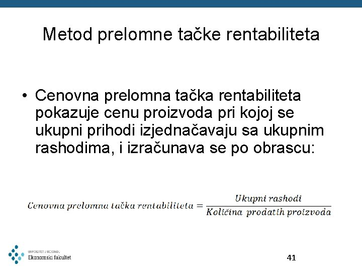 Metod prelomne tačke rentabiliteta • Cenovna prelomna tačka rentabiliteta pokazuje cenu proizvoda pri kojoj