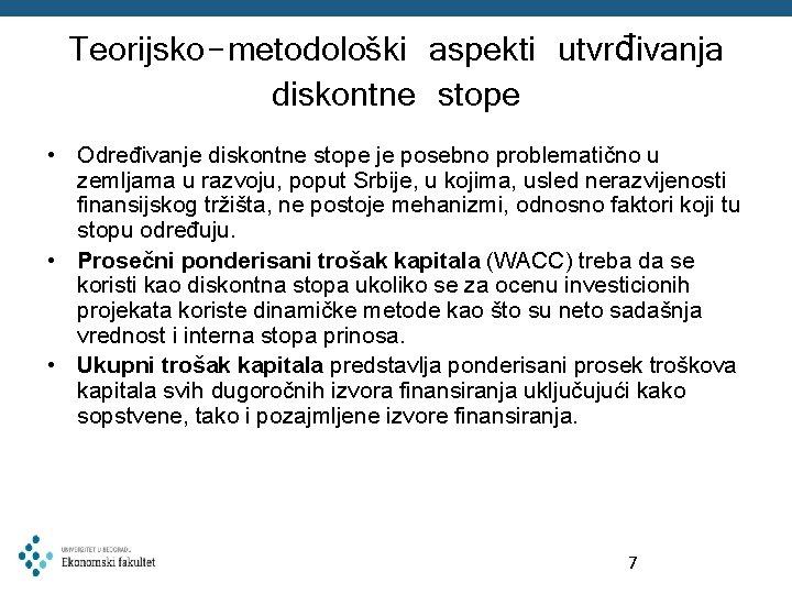 Teorijsko-metodološki aspekti utvrđivanja diskontne stope • Određivanje diskontne stope je posebno problematično u zemljama