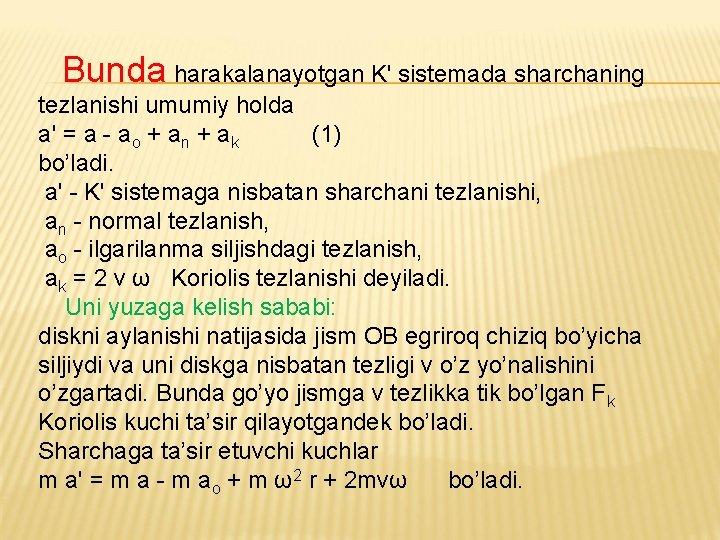Bunda harakalanayotgan K' sistemada sharchaning tezlanishi umumiy holda a' = a - ao