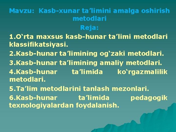 Mavzu: Kasb-xunar ta'limini amalga oshirish metodlari Reja: 1. O'rta maxsus kasb-hunar ta'limi metodlari klassifikatsiyasi.