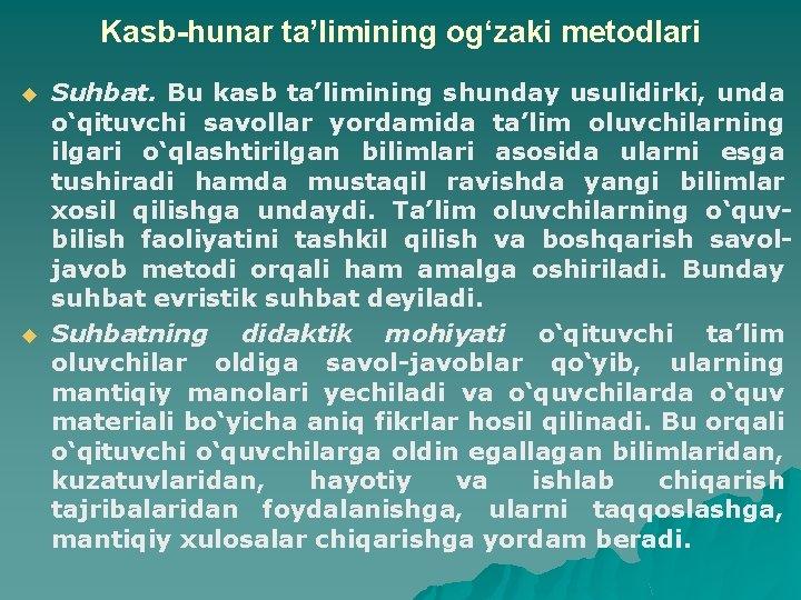 Kasb-hunar ta'limining og'zaki metodlari u u Suhbat. Bu kasb ta'limining shunday usulidirki, unda o'qituvchi