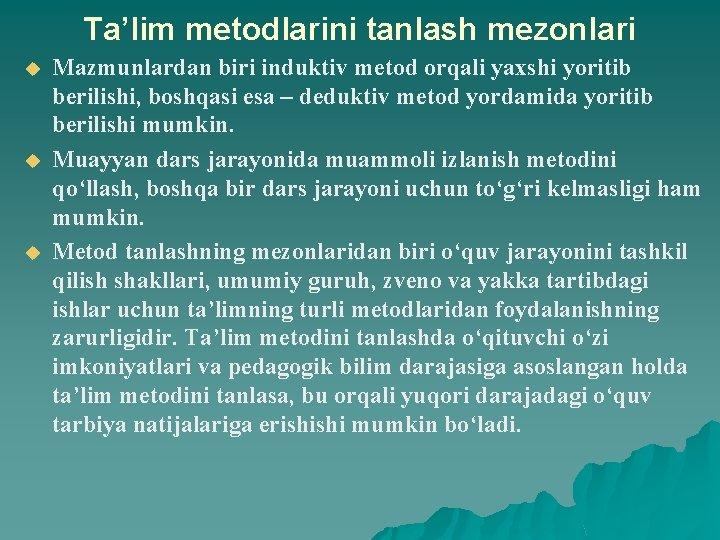 Ta'lim metodlarini tanlash mezonlari u u u Mazmunlardan biri induktiv metod orqali yaxshi yoritib