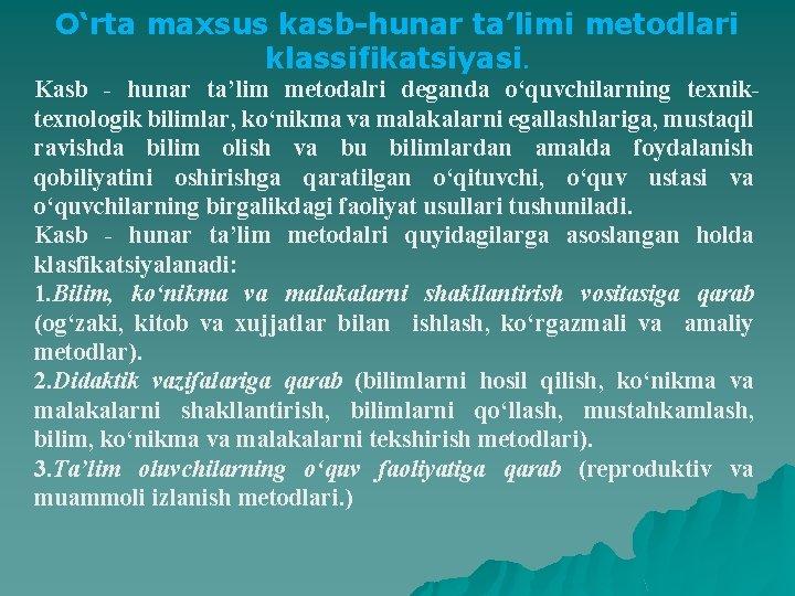 O'rta maxsus kasb-hunar ta'limi metodlari klassifikatsiyasi. Kasb - hunar ta'lim metodalri deganda o'quvchilarning texniktexnologik
