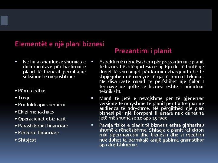 Elementët e një plani biznesi Në linja orientuese shumica e dokumentave për hartimin e