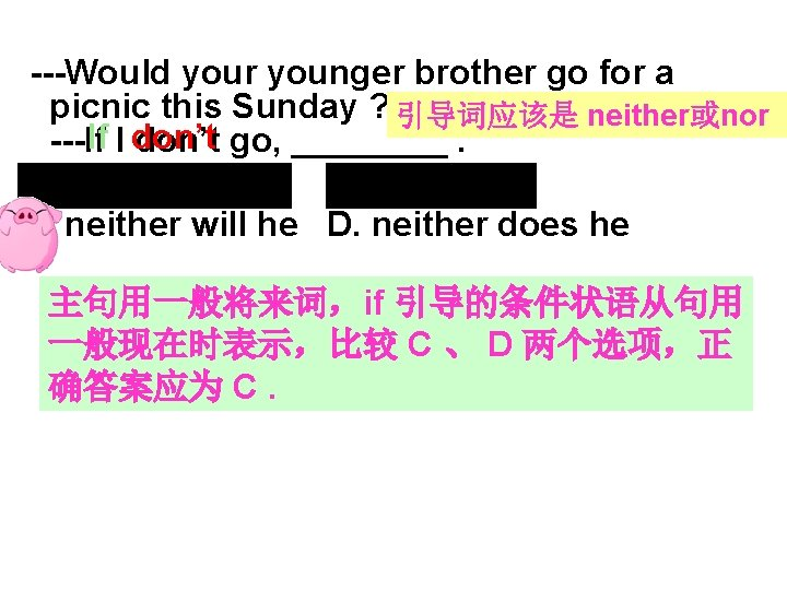 ---Would your younger brother go for a picnic this Sunday ? 引导词应该是 neither或nor