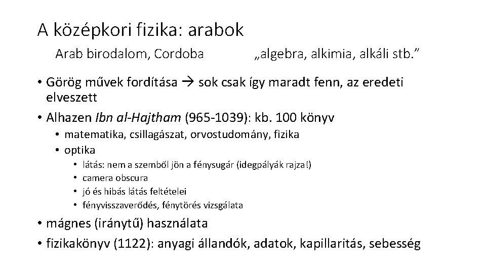 látás görög)