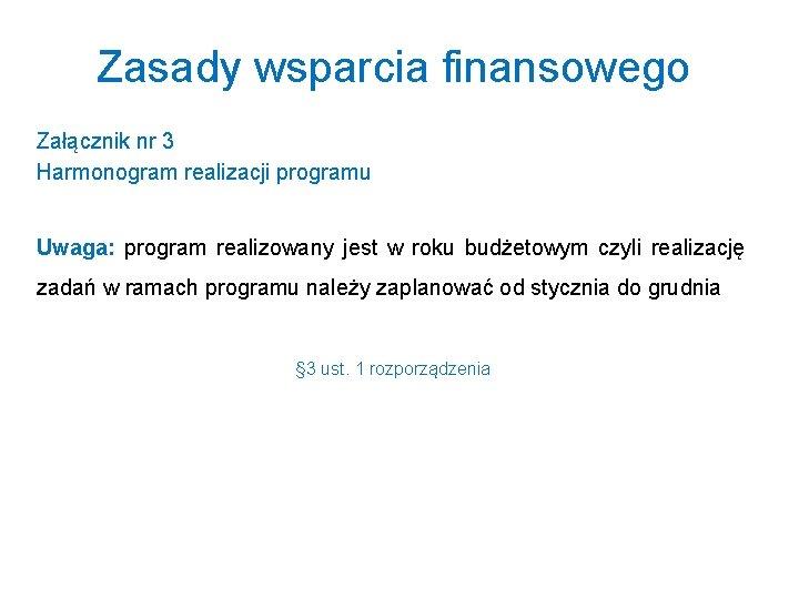 Zasady wsparcia finansowego Załącznik nr 3 Harmonogram realizacji programu Uwaga: program realizowany jest w