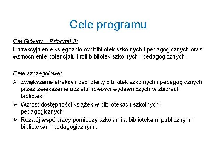 Cele programu Cel Główny – Priorytet 3: Uatrakcyjnienie księgozbiorów bibliotek szkolnych i pedagogicznych oraz