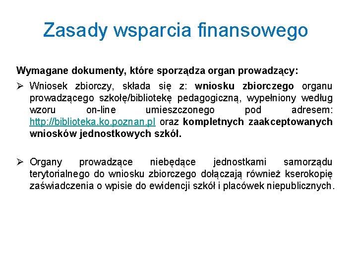 Zasady wsparcia finansowego Wymagane dokumenty, które sporządza organ prowadzący: Ø Wniosek zbiorczy, składa się