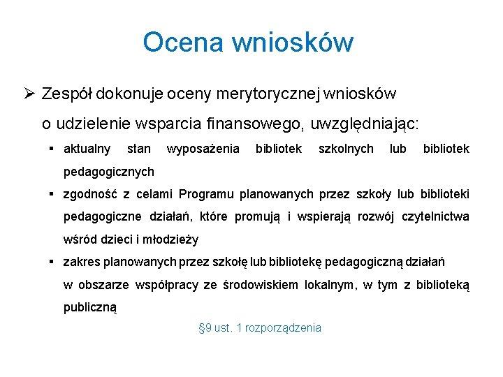Ocena wniosków Ø Zespół dokonuje oceny merytorycznej wniosków o udzielenie wsparcia finansowego, uwzględniając: §