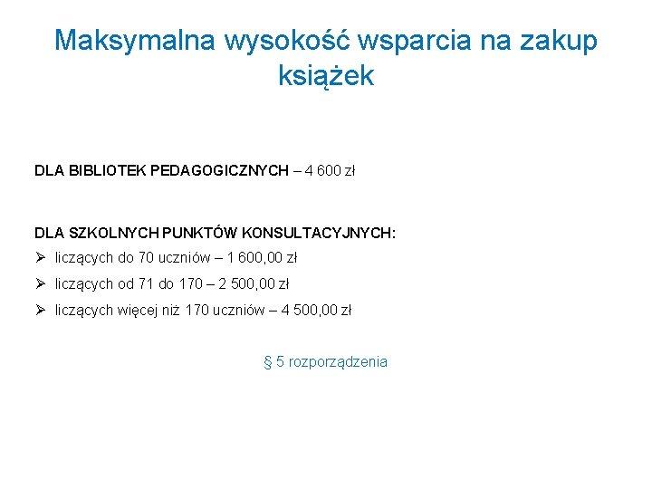 Maksymalna wysokość wsparcia na zakup książek DLA BIBLIOTEK PEDAGOGICZNYCH – 4 600 zł DLA