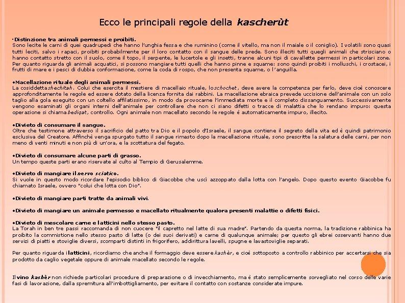 Ecco le principali regole della kascherùt • Distinzione tra animali permessi e proibiti. Sono