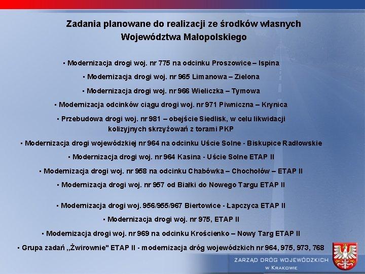 Zadania planowane do realizacji ze środków własnych Województwa Małopolskiego • Modernizacja drogi woj. nr