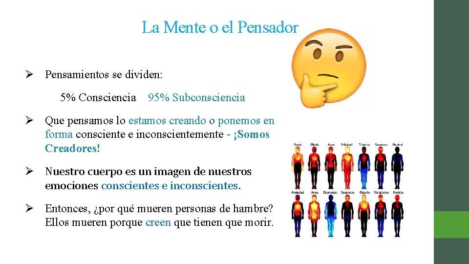 La Mente o el Pensador Ø Pensamientos se dividen: 5% Consciencia 95% Subconsciencia Ø