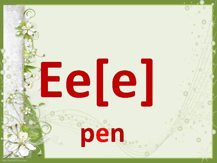Ee[e] pen