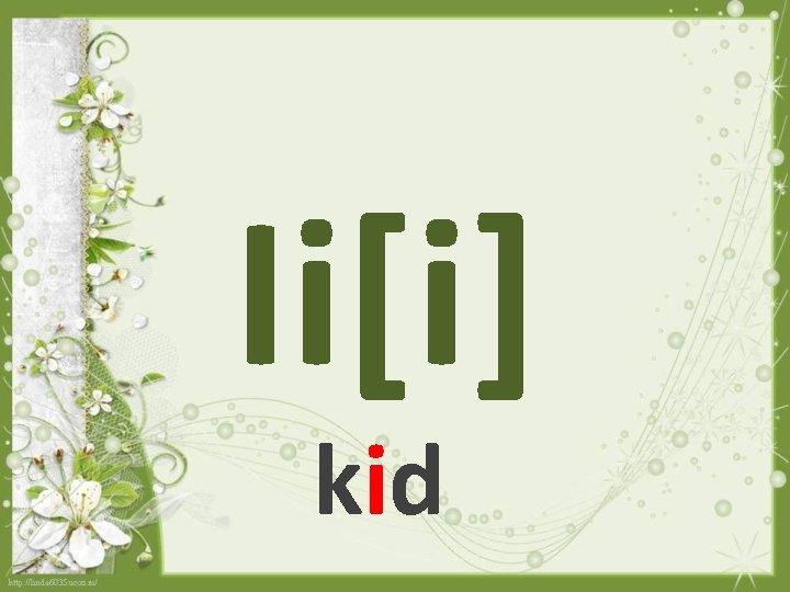 Ii[i] kid