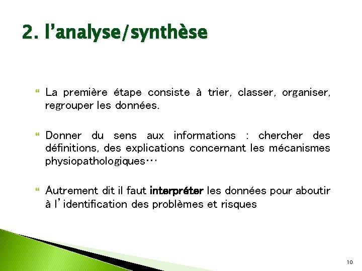 2. l'analyse/synthèse La première étape consiste à trier, classer, organiser, regrouper les données. Donner