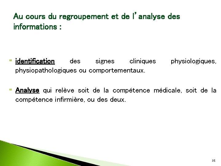 Au cours du regroupement et de l'analyse des informations : identification des signes cliniques