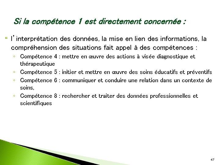 Si la compétence 1 est directement concernée : l'interprétation des données, la mise en